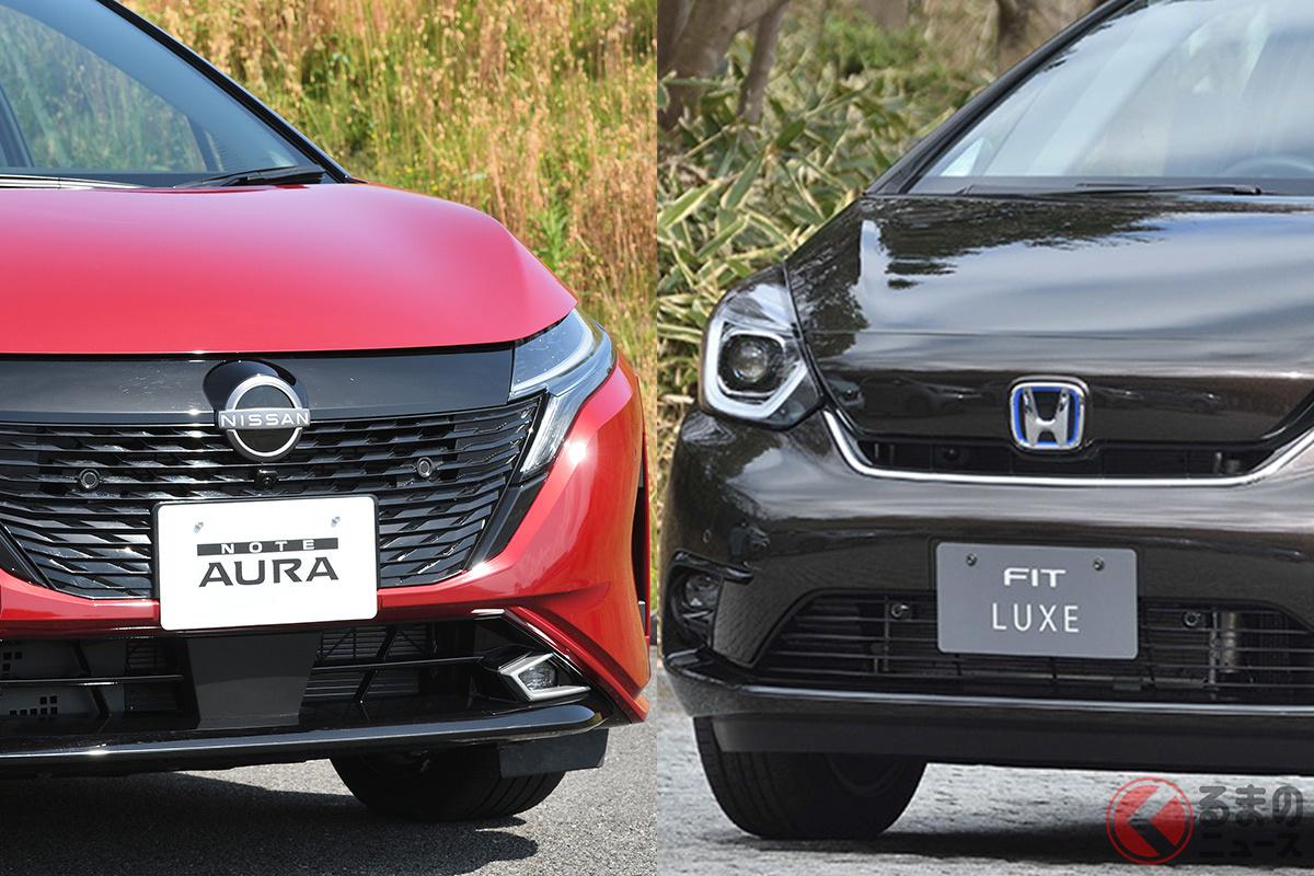 小さな高級車として登場した日産「ノートオーラ」(左)とホンダ「フィットリュクス」(右)