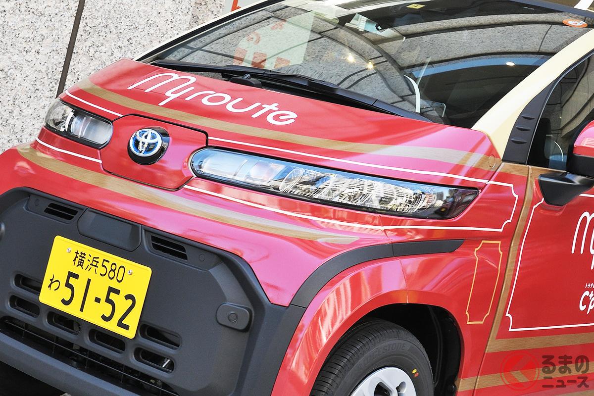 ドヒャ! トヨタの超小型EV「C+pod(シーポッド)」が1時間800円で乗れる!