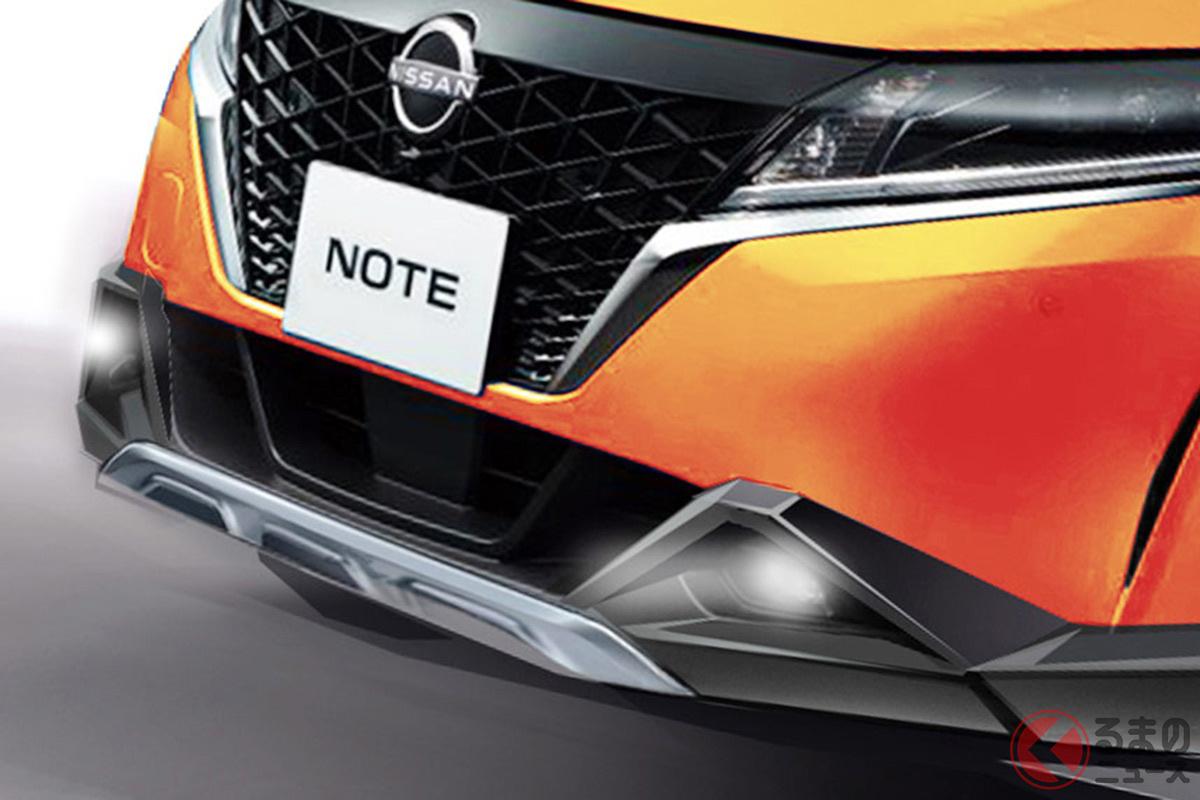 こうなれば「売れるんじゃない?」 新型ノートの4WD仕様をベースにした次期「クロスオーバー」の予想CG(画像作成:くるまのニュース編集部)