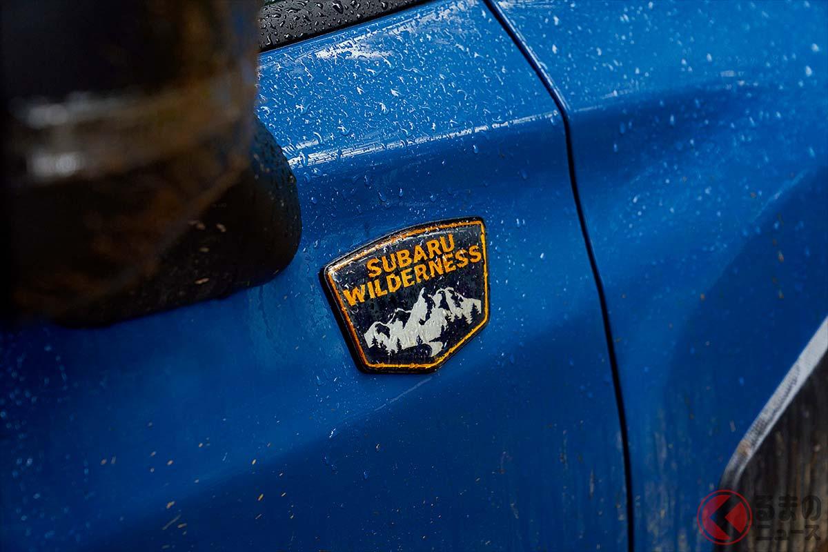 北米スバルの「ウィルダネス」に新モデル追加