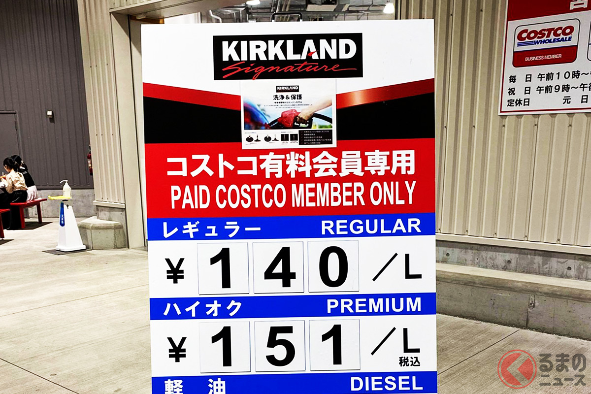 なぜ元々安いのに洗浄剤入の「カークランドシグネチャーガソリン」を添加したのか?