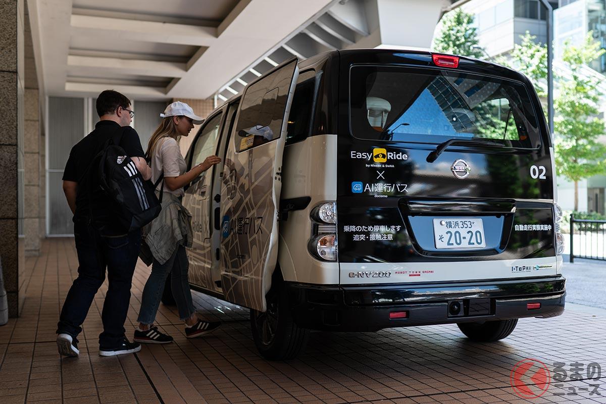 日産とドコモの自動運転車両を用いたオンデマンド配車サービス