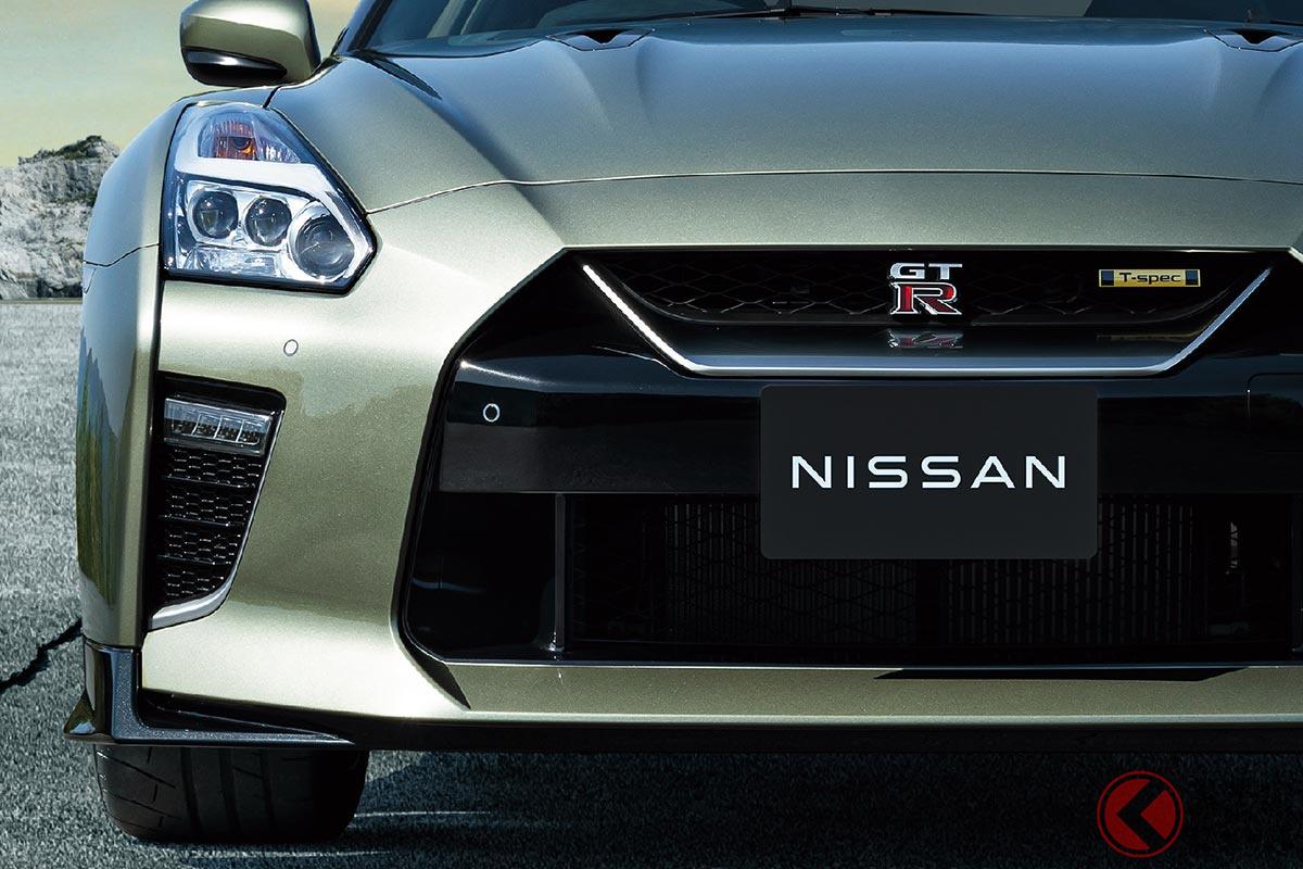 日産「GT-R プレミアムエディション T-spec」(特別仕様車)