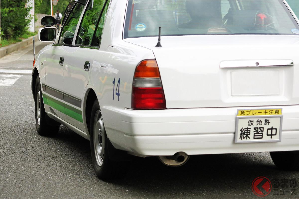 コロナ禍の影響で、運転免許を取得する人が増加?