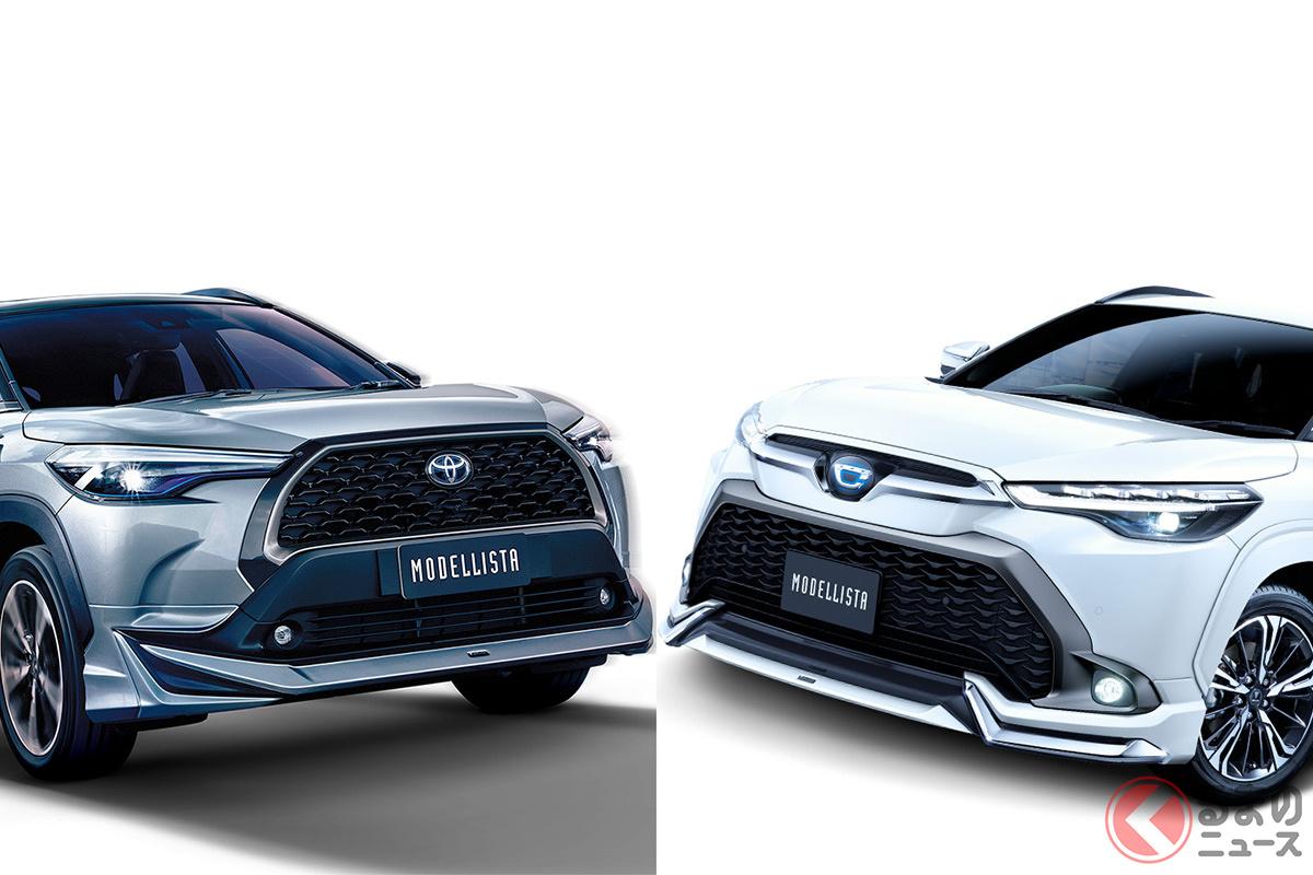 トヨタ「カローラクロス」のモデリスタカスタマイズ。左がタイ仕様、右が日本仕様となる!