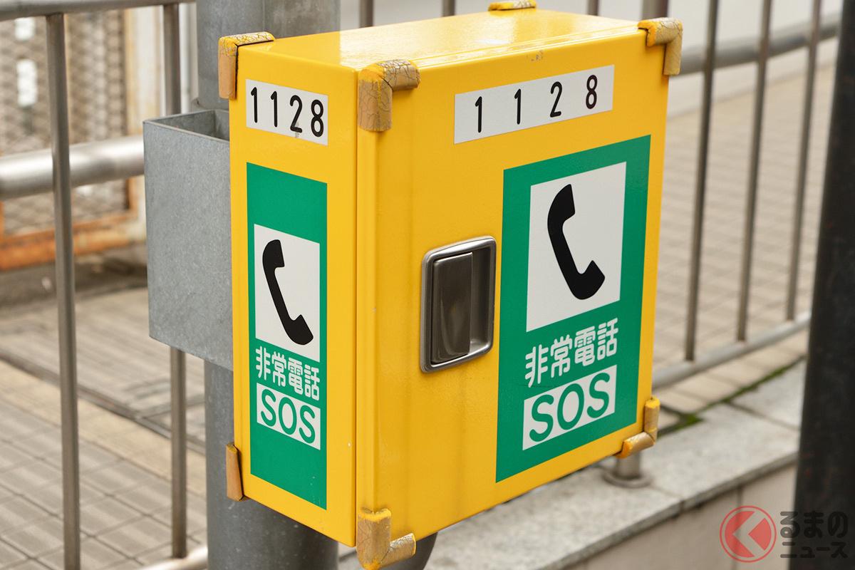 非常電話の種類によって、操作方法が異なることもあるが、基本的には受話器を取ると道路管制センターに繋がることが多い