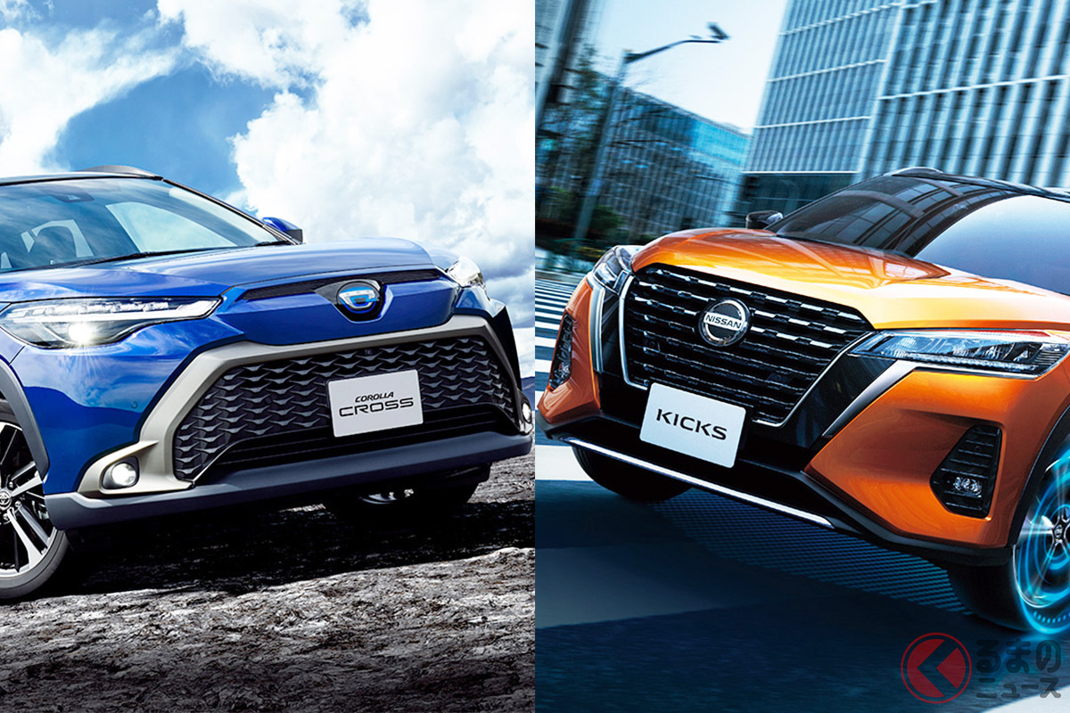 トヨタの新型「カローラクロス」と日産「キックス」はどうちがう?