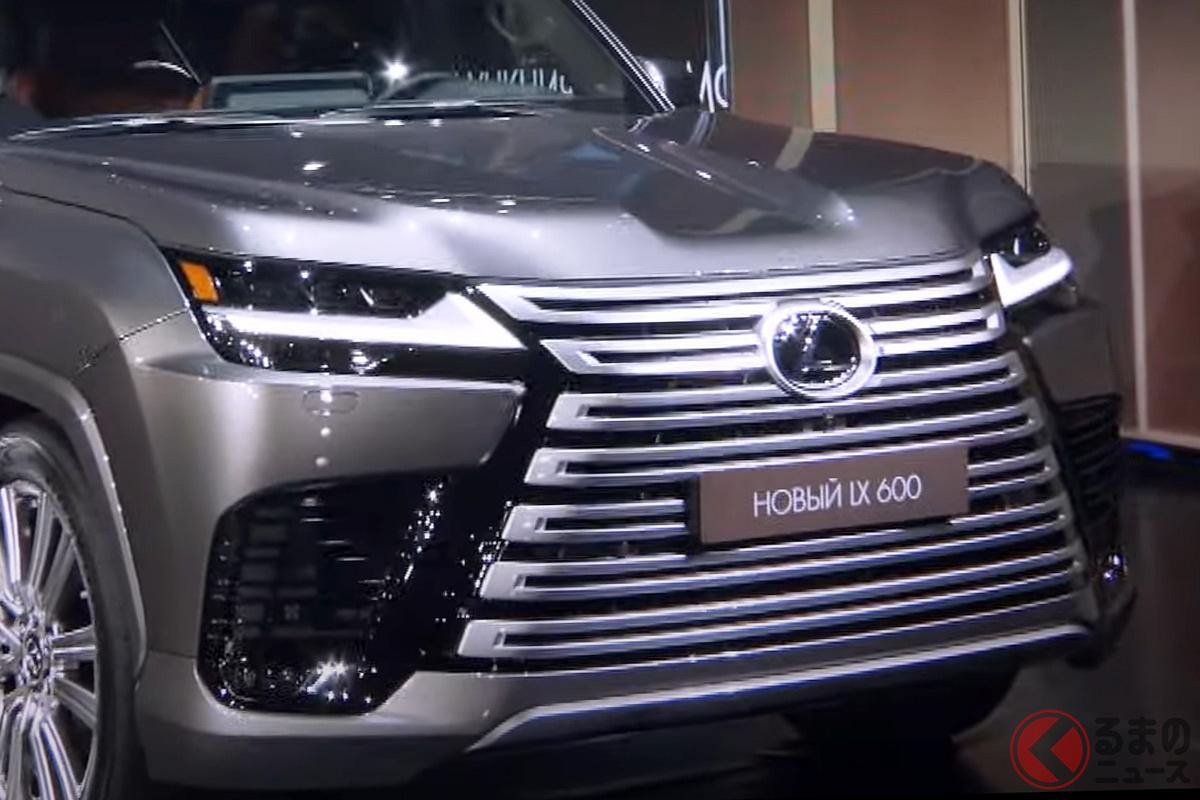 ロシアの新型「LX」 ガソリン車「LX600」とディーゼル車「LX500d」がラインナップされる