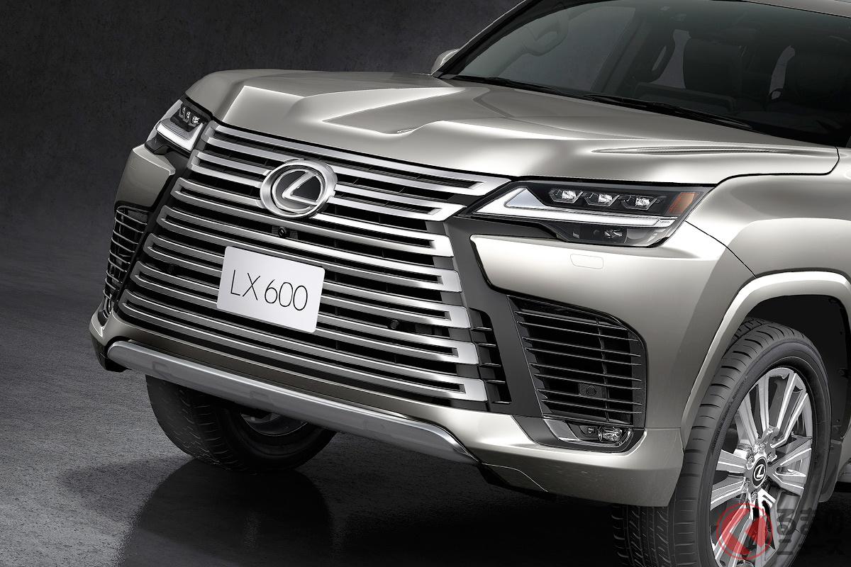 こりゃ迫力が凄い! レクサス最上級SUV新型「LX」世界初公開! 誰もが憧れるLXは何が進化した?