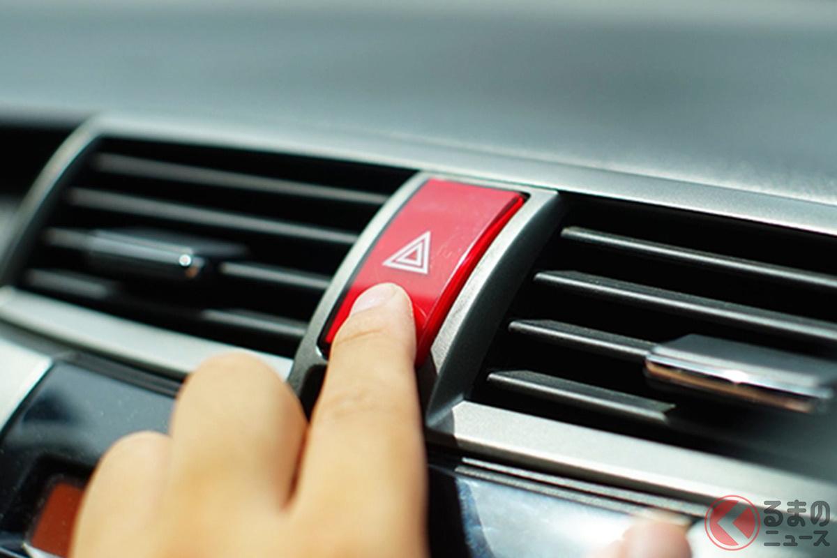 大地震が発生した場合は、ハザードを点灯させ、安全な形で路肩に停車すること