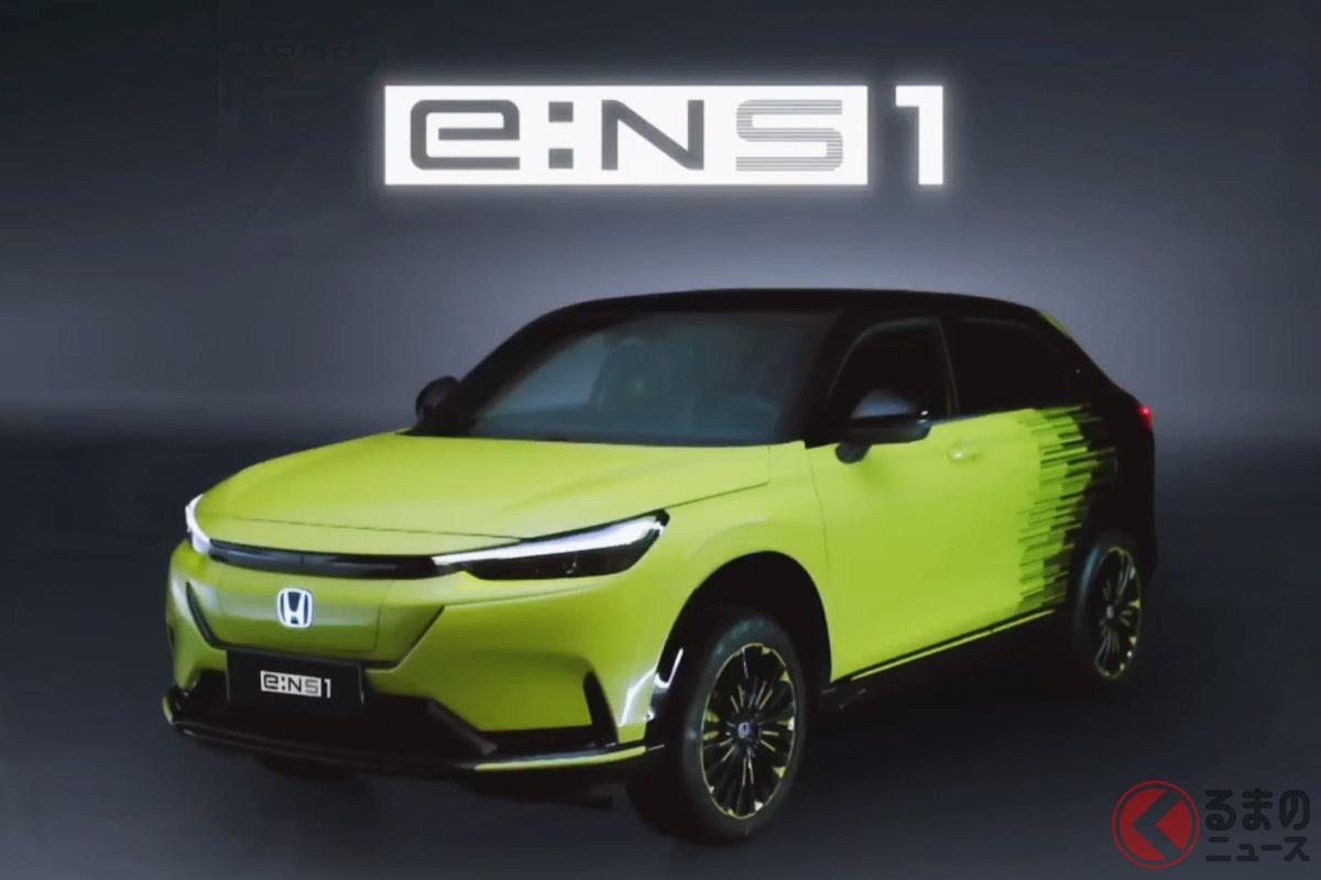 ホンダ新型「e:NS1」