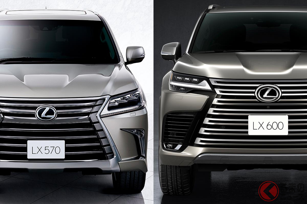 左:従来型LX/右:新型LX