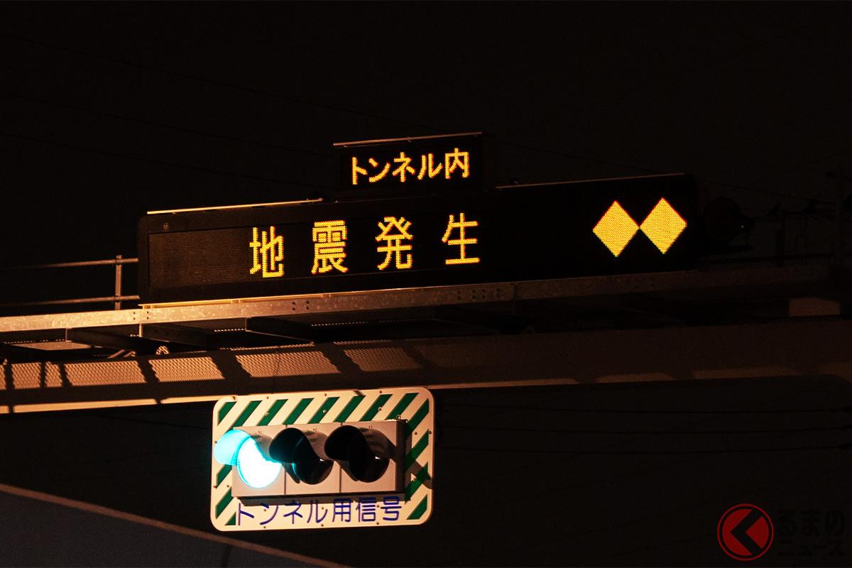 地震発生時にはカーセキュリティの誤作動で警報アラームがなることがある。でも解除したままにすると盗難被害に遭う可能性が高まる(撮影:加藤博人)