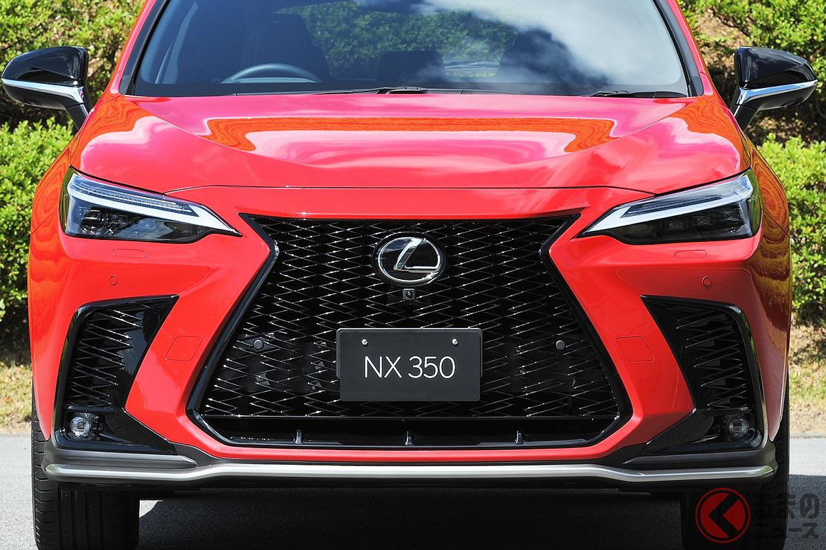 ついに日本で正式発表された! レクサス新型「NX」 全面進化は何が変わったのか?