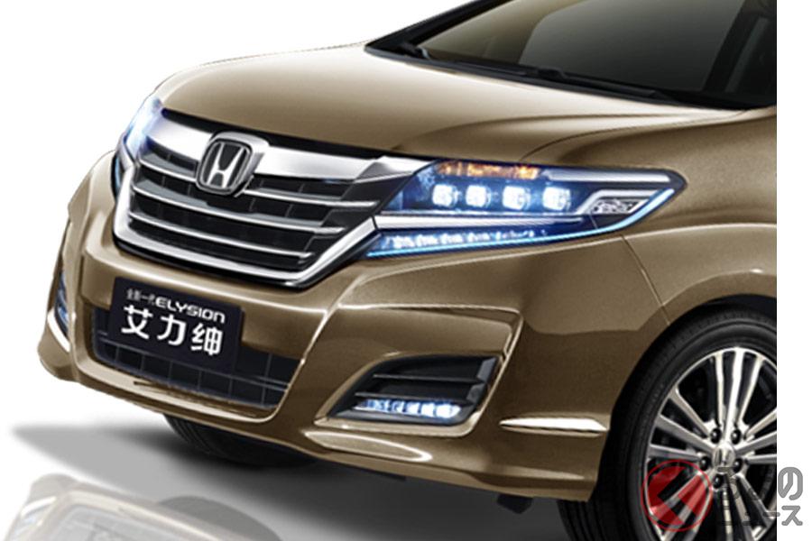 中国専用車となった「エリシオン」。ベースは日本でも販売されている現行「オデッセイ」