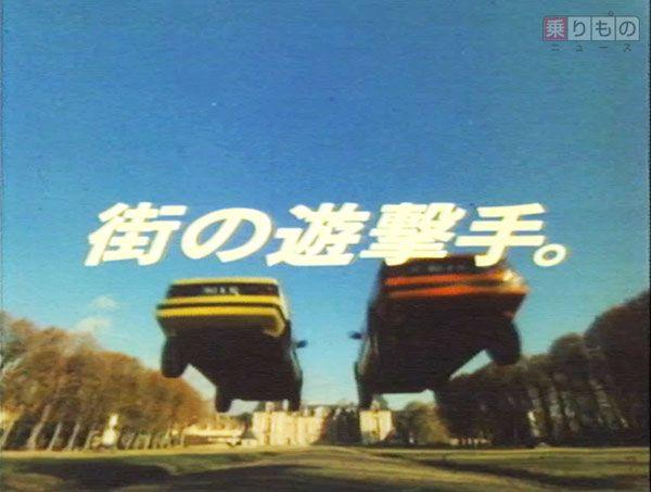 画像:いすゞ自動車、CM制作:マッキャンエリクソン