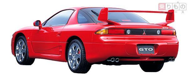 三菱「GTO」後期型のバックショット(画像:三菱自動車)。