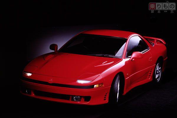 1990年10月25日発売の三菱「GTO」。2001年の生産終了までに初期型、中期型、後期型とモデルチェンジがされた。写真は前期型(画像:三菱自動車)。