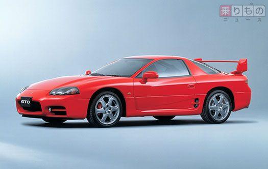 1998年8月25日発売の三菱「GTO」後期型(画像:三菱自動車)。