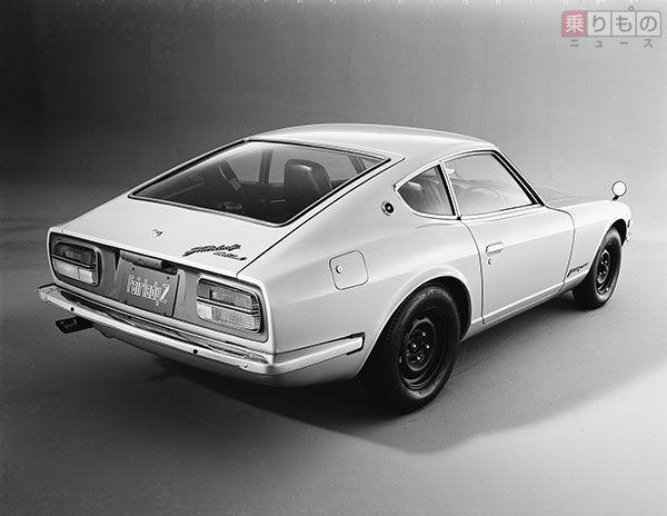 240Zモデルのエクステリア(画像:日産自動車)。