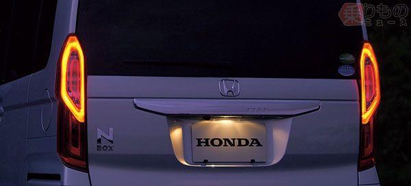「N-BOX」フルLEDリアコンビネーションランプ(画像:ホンダ)。